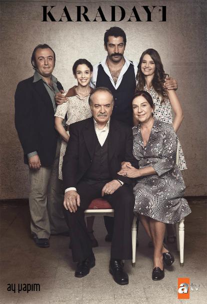 Porodica-Karadaji.jpg