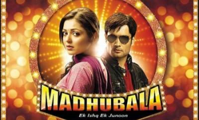 Madhubala – fotogalerija #10