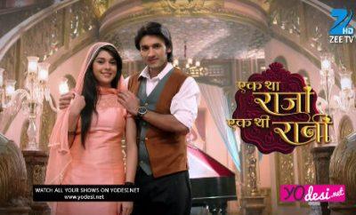 Ek Tha Raja Ek Thi Rani (285. ep.) 25.8.2016. – Amrita govori Kaalu i Bari Rani Maa da Raja želi da oženi Rani, Raj Mata i Kokila se suočavaju!