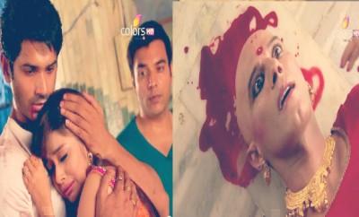 Miti spašena, Maharani mrtav!