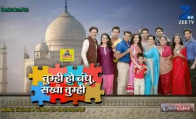 """""""Tumhi Ho Bandhu Sakha Tumhi"""" - 1. epizoda"""