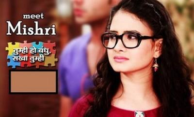 Tumhi Ho Bandhu Sakha Tumhi – 84. epizoda