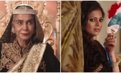 Ek Tha Raja Ek Thi Rani (91. ep.) 27.11.2015. – Bari Rani Maa postaje kraljica, Gayatri se pojavljuje u palati!