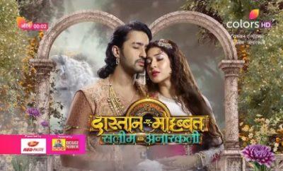 Salim Anarkali - 8. epizoda - Salim odbije da se vrati u Agru!