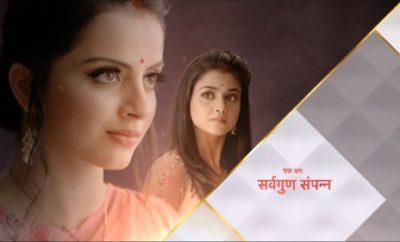 Ek Bhram: Sarvagun Sampanna – 33. epizoda – Đanvi uz pomoć Amme i ostalih zarobi Manohara!