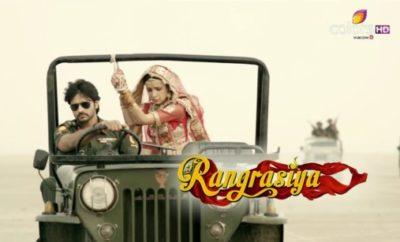 Rangrasiya - 1. epizoda - Upoznajte Paro i Rudru!
